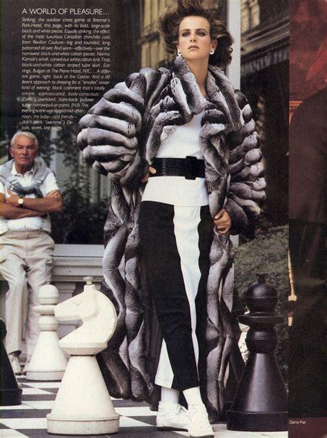 Cardigan Ezel us vogue december 1984 a world of pleasure pt 3 photo denis piel models rosemary mcgrotha