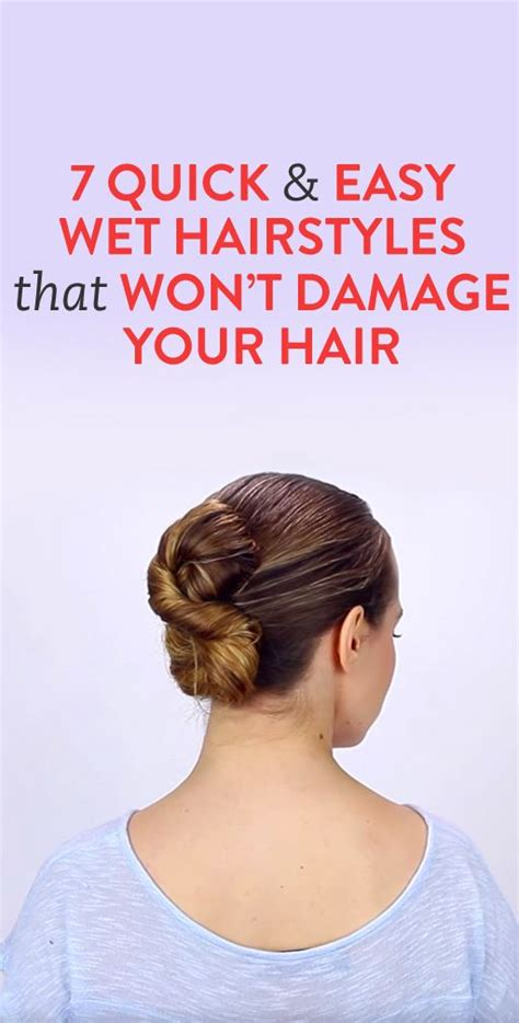 easy and quick hairstyles for wet hair 7 quick easy wet hairstyles that aren t damaging to your