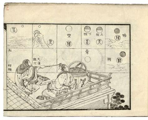 libro hokusai a life in mejores 384 im 225 genes de dibujos del mundo del arte en dibujos del el mundo de y las