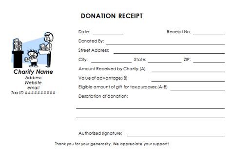 tax receipt template tax deductible donation receipt template