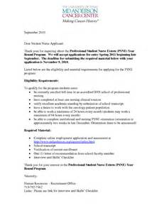 Extern Resume Cover Letter Resume For Nursing Externship Design Resume Template
