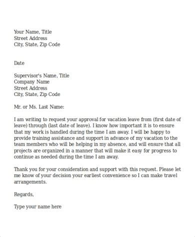 sle request letter for confirmation after probation cover letter