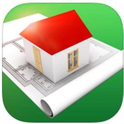 telecharger home design 3d pc gratuit t 233 l 233 charger home design 3d pour windows t 233 l 233 chargement