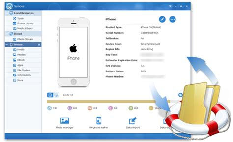 reset software iphone top 9 iphone data recovery software in 2016