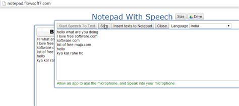 best text to speech best speech pdfeports786 web fc2