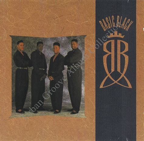Black Basic by Basic Black Basic Black 1990 R B Groove