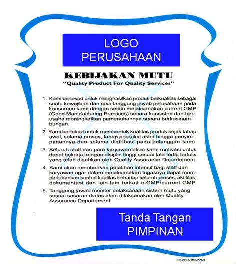 Manajemen Strategik Kebijakan Perusahaan quality management system qms bambang priyambodo s weblog