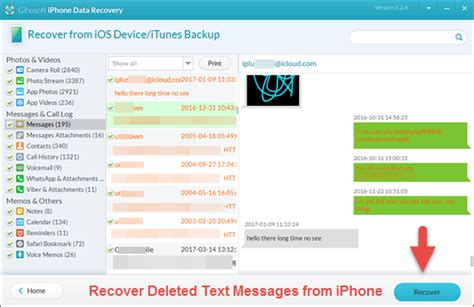 how to retrieve deleted text messages iphone how to recover deleted text messages on iphone free without with backup