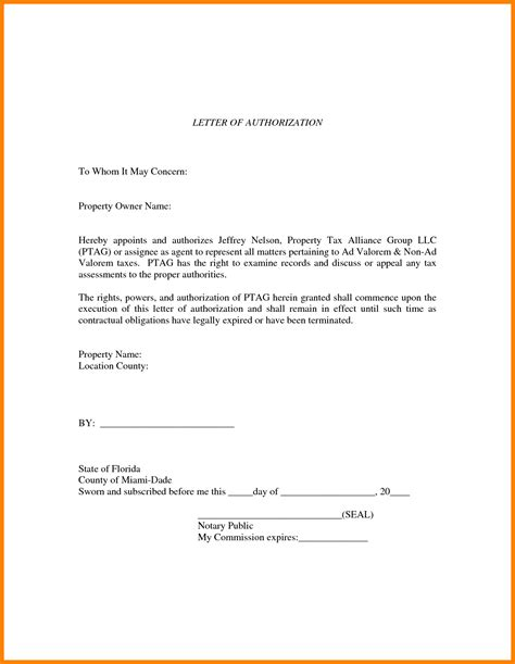 sle cover letter to whom it may concern 7 business letter format to whom it may concern