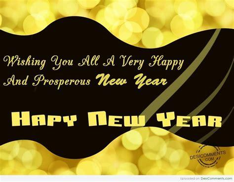 wishing   prosperous  year desicommentscom