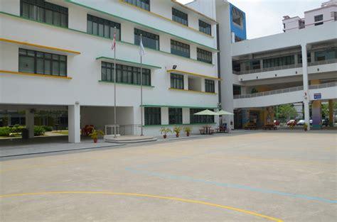 school facilities frontier primary school