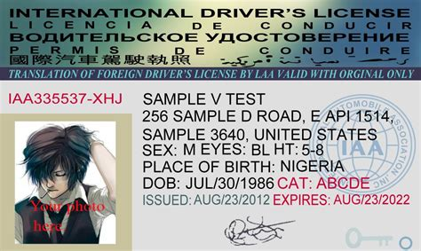 template id card photoshop zebra printer this is international drivers license psd photoshop
