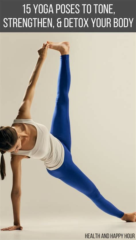 Postures To Detox by The World S Catalog Of Ideas
