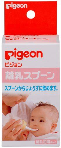 Pigeon Weaning Bottle pigeon baby weaning bottle with spoon baby product in
