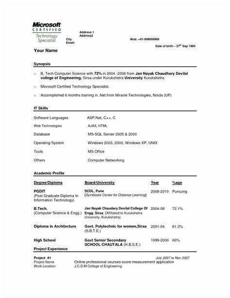 1 year experience resume format for networking networking 1 year experience resume resume ideas