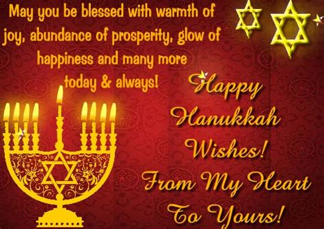 happy hanukkah wishes   heart  happy hanukkah ecards