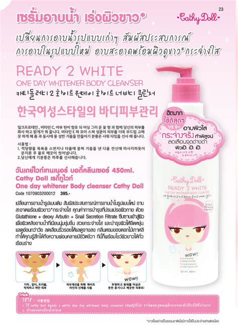 Ready 2 White 2 In 1 Mousse Cleanser Best Seller cathy doll ready 2 white one day whitener cleanser 450ml cathydoll malaysia
