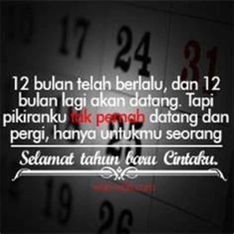 contoh ucapan mohon maaf dan doa restu berangkat haji wallpaper keren 212