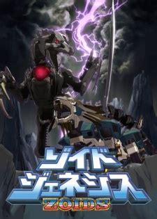 anime zoids sub indo zoids genesis episode 01 subtitle indonesia animeindo