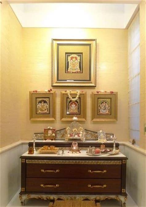 decorate pooja room pooja room  rangoli designs
