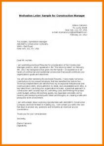 What Is A Motivation Letter For A Application 7 best motivational letter for application mailroom
