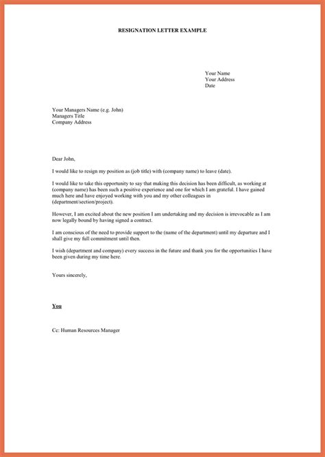 Business Letter You Attitude Resignation Letter Exles Bio Exle