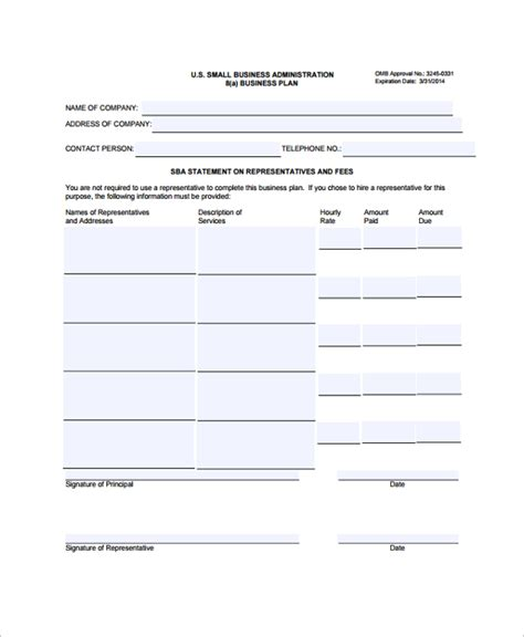 small business plan sle template