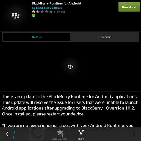 android runtime bb10更新 blackberry world 上出現降級 android runtime 版本為10 3 2 371 blackberryclubs 黑莓會 the