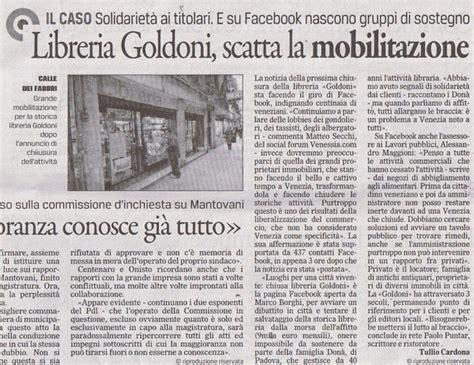 libreria goldoni carousel un creato con venezia chiude la libreria