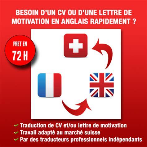 Lettre De Motivation Anglais Traduction Traduction En Anglais De Votre Cv Et Ou De Votre Lettre De Motivation E Store De Travailler En