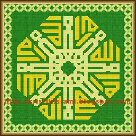 free pattern kristik 82 best ideas about islamic cross stitch on pinterest