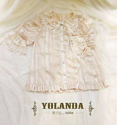 Catalia Blouse 6 yolanda captain blouse