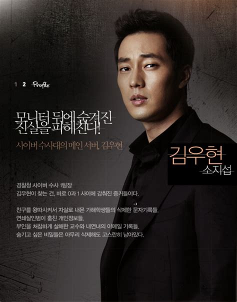 so ji sub ghost i 180 m sorry i love you ji sub all about sonick by