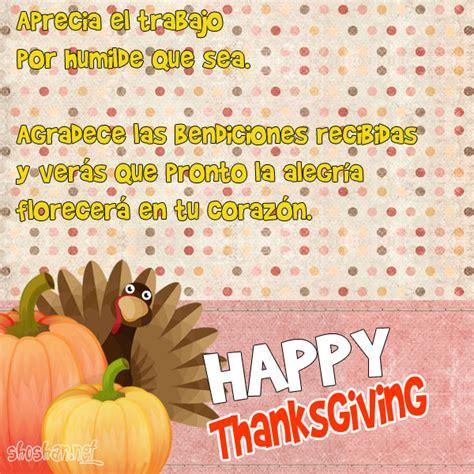 imagenes y frases de thanksgiving frases para thanksgiving pensamientos para thanksgiving