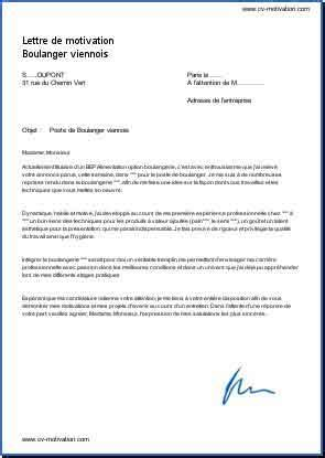 Lettre De Motivation Demande De Visa Sã Jour Letter Of Application Mod 232 Le Lettre Officielle Maire