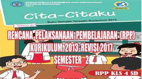 Tematik Kelas 2 Sd Tema 4 Revisi 2017 Rpp Tematik Kelas 4 Sd Tema 6 Semester 2 Kurikulum 2013