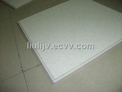 Best False Ceiling Material by Best Price False Ceiling Materials Purchasing Souring