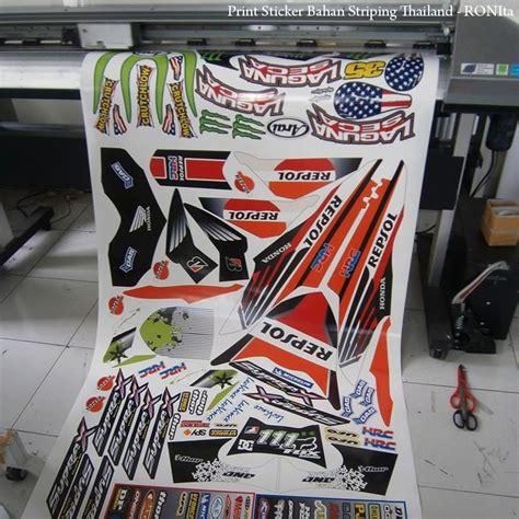 Striping Thailand cutting sticker pusatnya sablon digital sticker digital dan produk kreatif berbasis digital