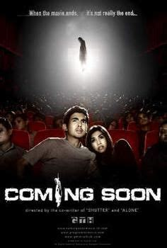 film horror coming soon friendship you and me movies filmler pinterest