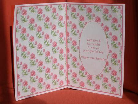printable birthday card inserts happy 30th birthday insert photo by susan smith