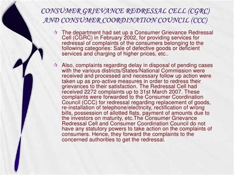 section 15 of consumer protection act redressal mechanism as per consumer protection act