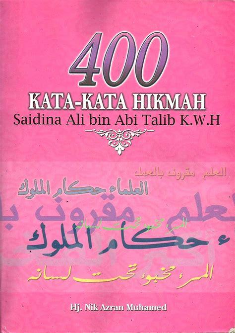 kata kata hikmah sayyidina ali www pixshark images galleries with a bite