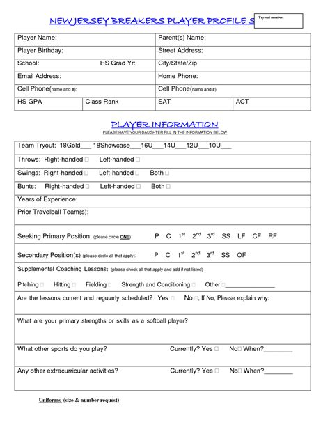 soccer player profile template best photos of softball player profile forms softball