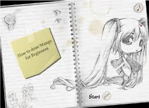 How to draw manga flash tut by thedark prince on deviantart