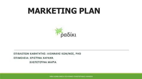 Mba Or Ma In Marketing by Marketing Plan Radiki Mba Agribusiness