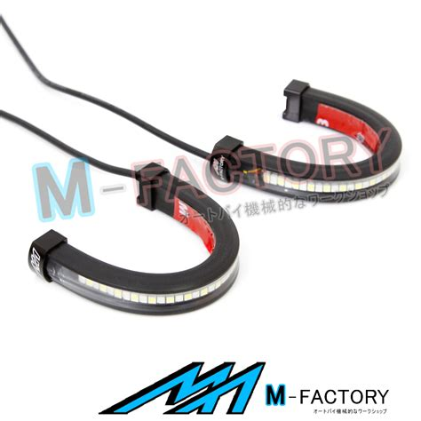 Fork Lights by Fit Ducati 848 2009 2010 Turn Signal Running Light Led