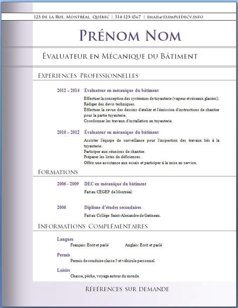 Créer Un Cv by Resume Format Modele De Cv Gratuit Cadre