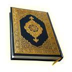 Tablet Al Quran quran azerbaycan dilinde azeri al quran for