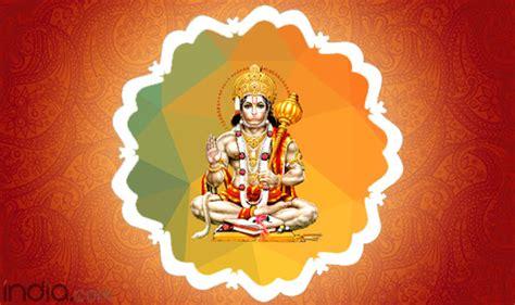 hanuman jayanti pooja path hanuman jayanti 2017 date muhurat timings special pooja