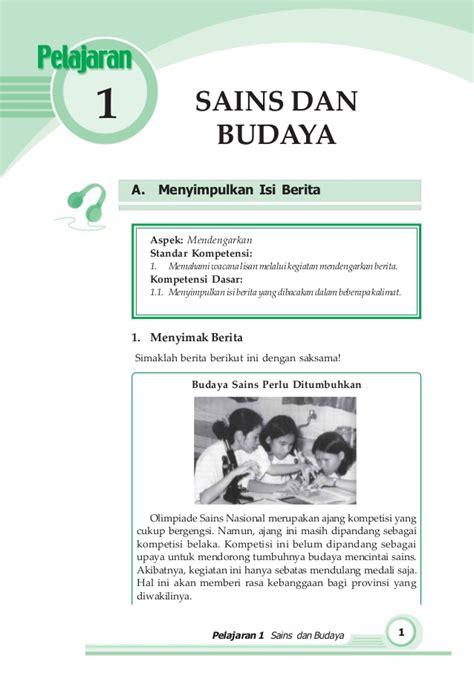 Bahasa Dan Sastra Indonesia Sma Kelas X 1 kumpulan bahasa inggris sma kelas x dan terjemahannya
